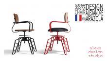 GUSTAV Alexandre Arazola Aleks Design Studio Ltd.